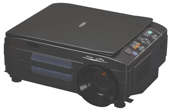 AVIO iP-55E Projector