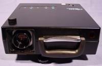 nView nSight Projector
