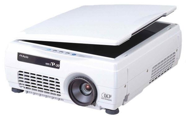 AVIO iP-30SE Projector