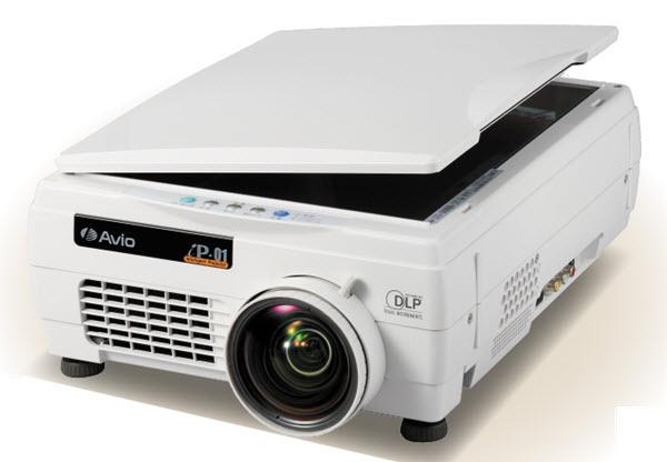 AVIO iP-01BE Projector