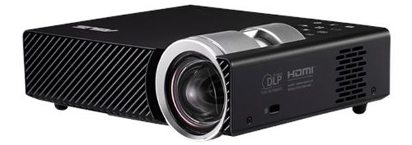 ASUS P1 Projector