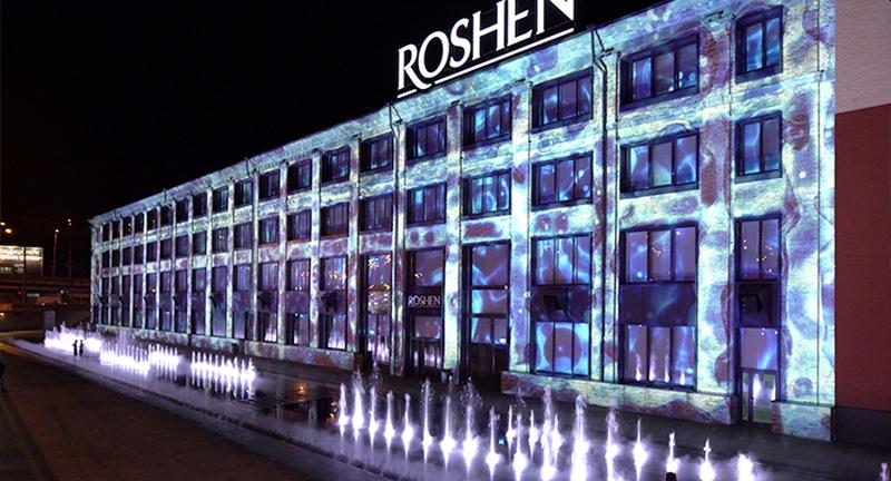 DP Roshen Lifestyle 2