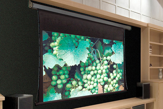 ProjectorCentral Q&A - Can You Use Retractable Screens with UST