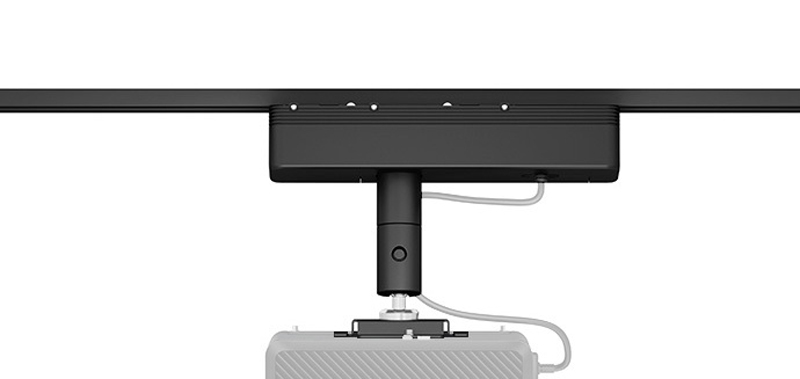 Epson track light mount